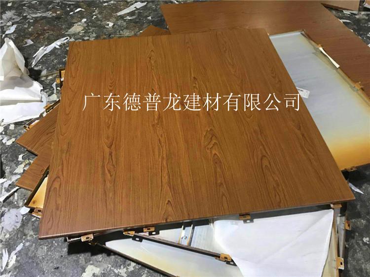 木纹铝单板0128.jpg