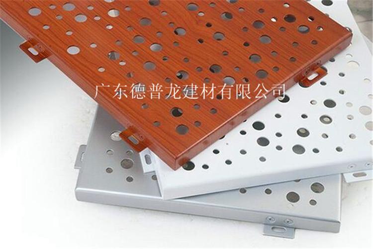 铝单板0152.jpg