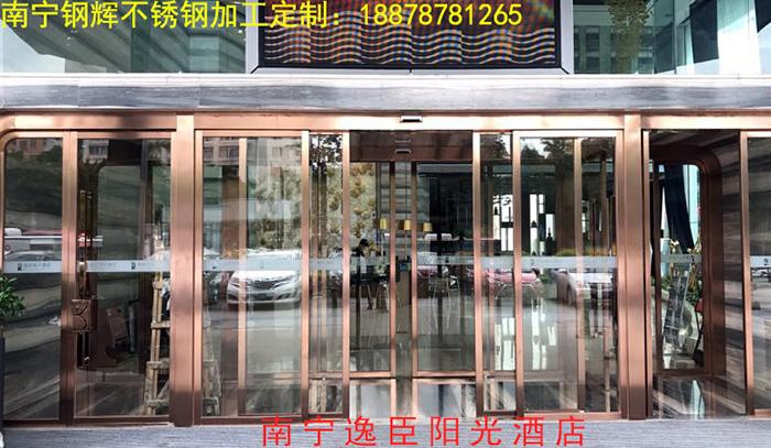 南宁逸臣阳光酒店.jpg
