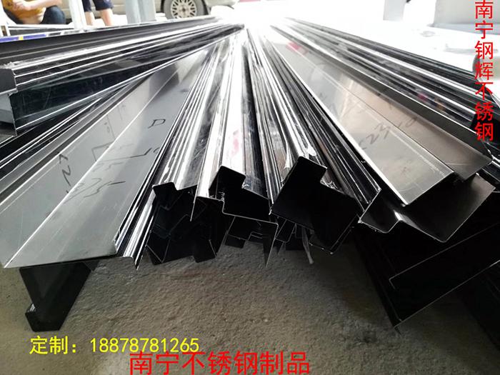 南宁不锈钢制品1.jpg