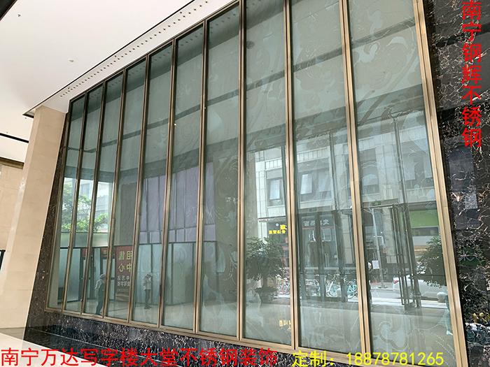 南宁不锈钢玻璃装饰.jpg