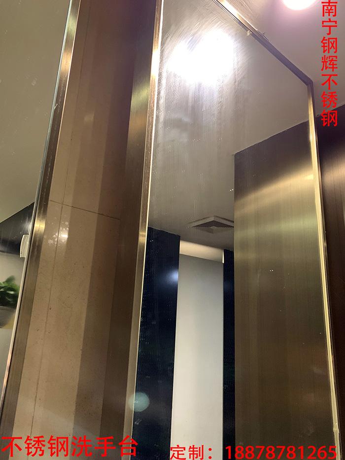 南宁不锈钢洗手台.jpg