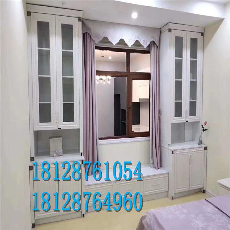 全铝橱柜浴室柜铝材成批出售厂家 (18).jpg