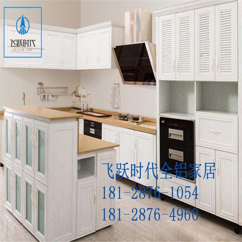 全铝家具铝材成批出售厂家 (174).jpg