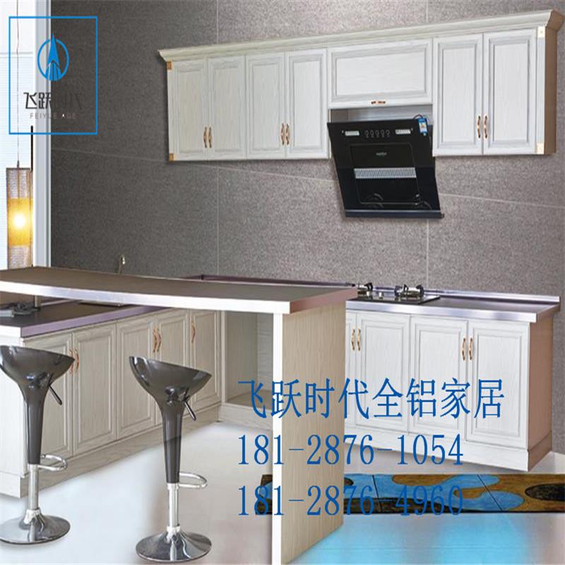 全铝家具铝材成批出售厂家 (172).jpg
