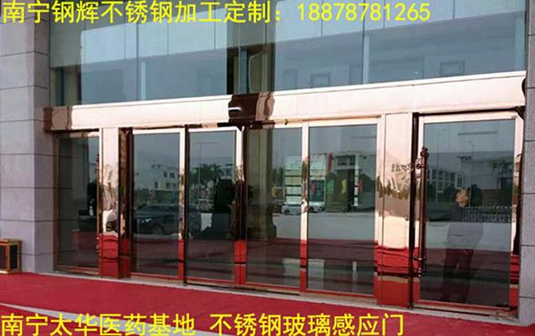 南宁不锈钢工程.jpg