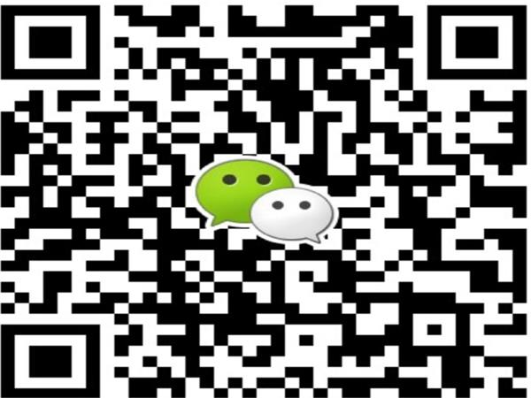 寰�淇″�剧��_20180804161357_����.jpg