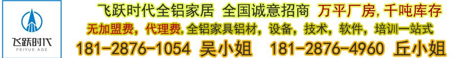 佛山铝家具材料生产厂家批发 (54).jpg
