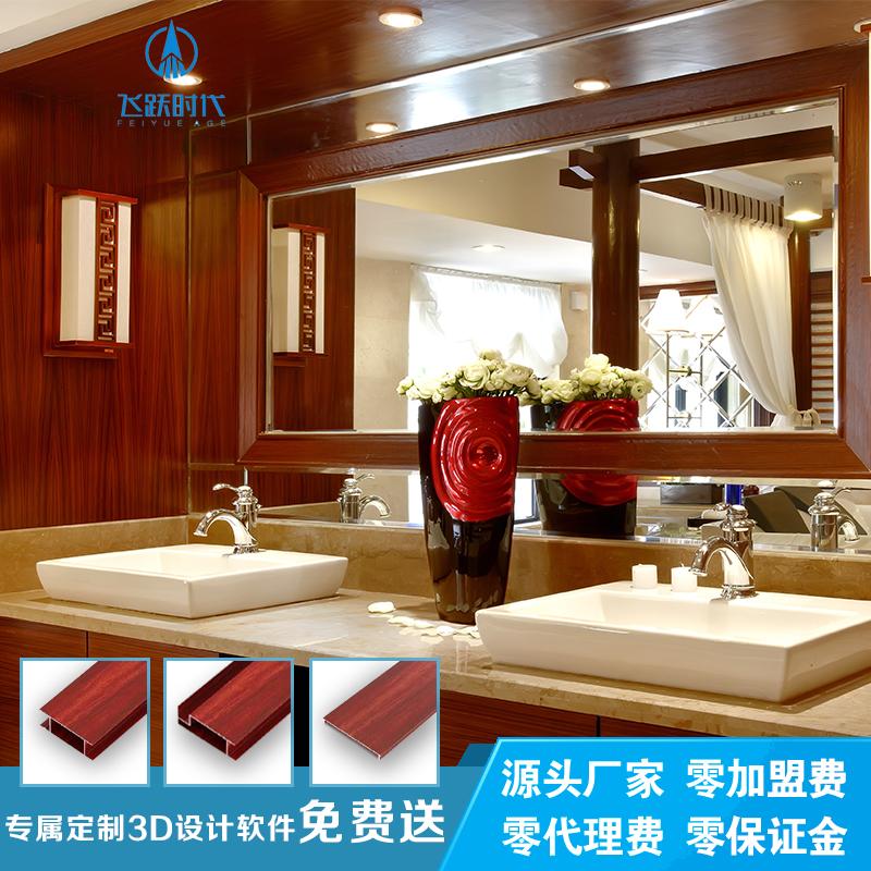 浴室柜主图3.jpg