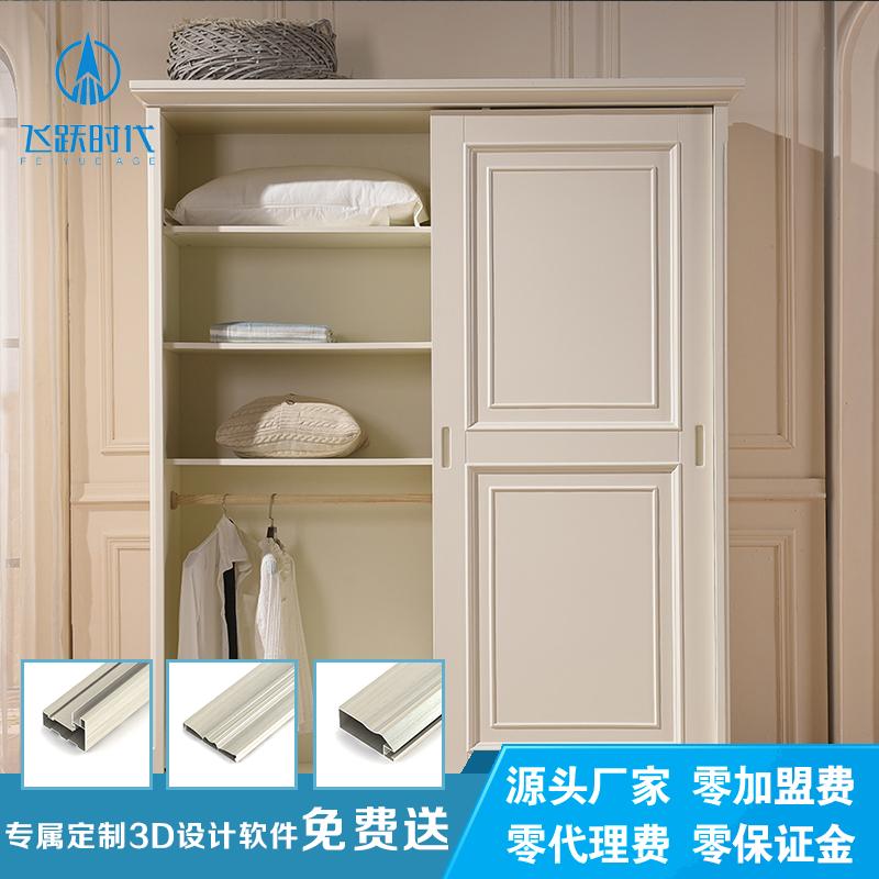衣柜主图9.jpg