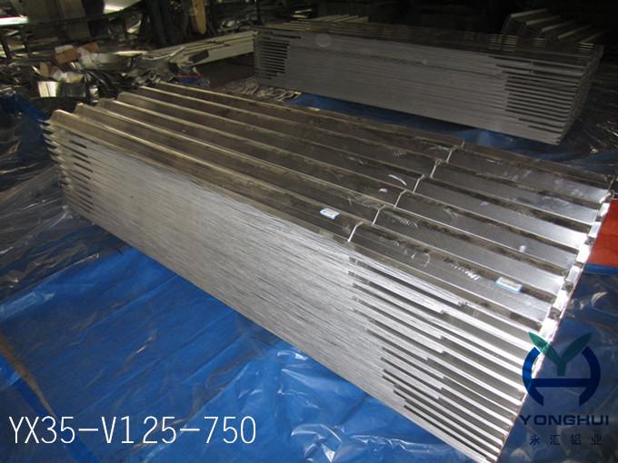 2.003压型铝板750型.jpg