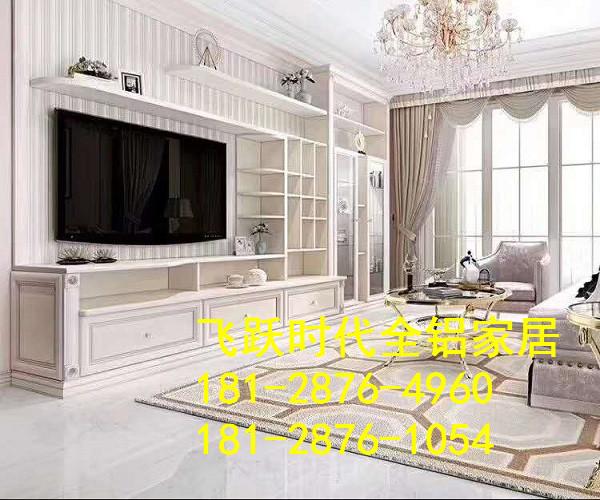 佛山铝家具材料生产厂家批发 (30).jpg