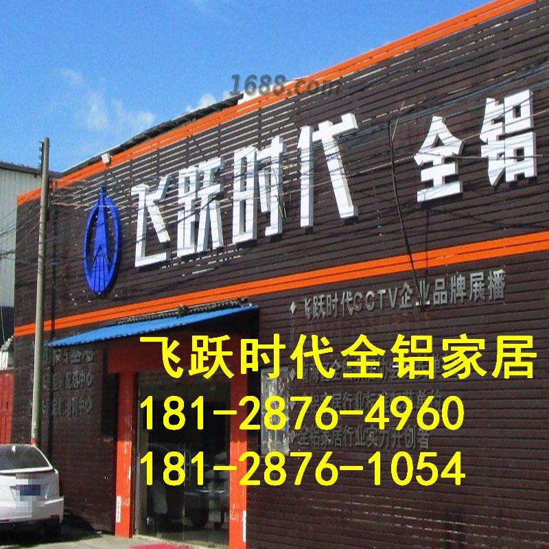佛山铝家具材料生产厂家批发 (72).jpg