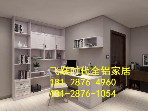全铝家居全铝家具全屋定制 (2).jpg