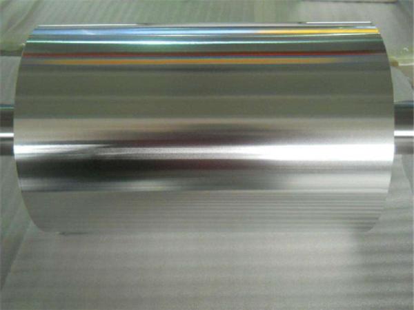 供应8011铝箔 食品包装用保温铝箔厂家