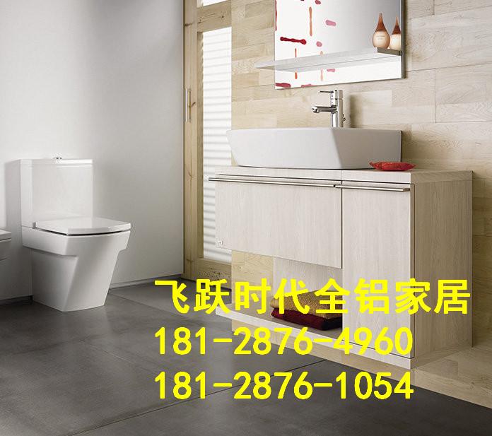佛山铝家具材料生产厂家成批出售 (23).jpg