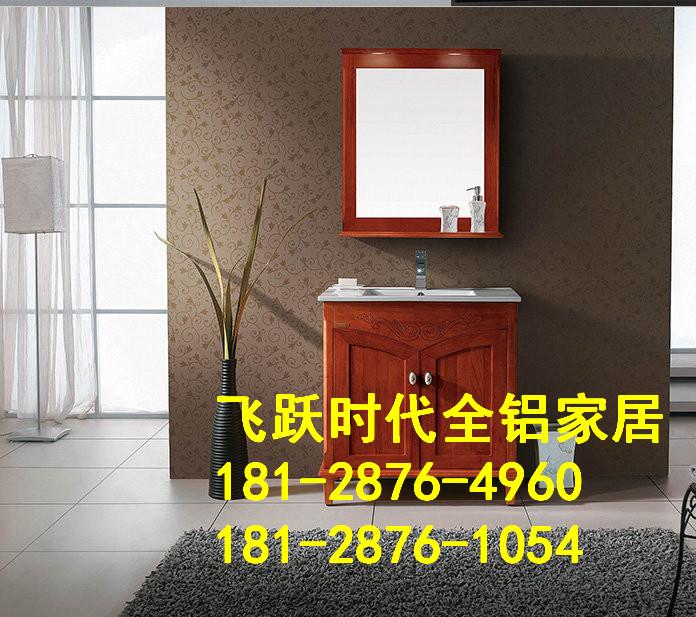 佛山铝家具材料生产厂家成批出售 (25).jpg