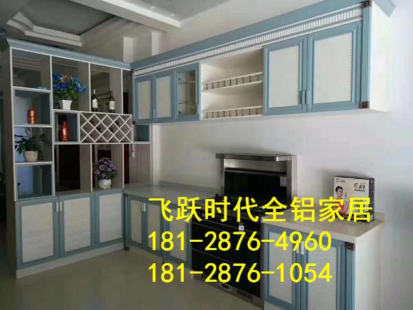 佛山铝家具材料生产厂家成批出售 (28).jpg