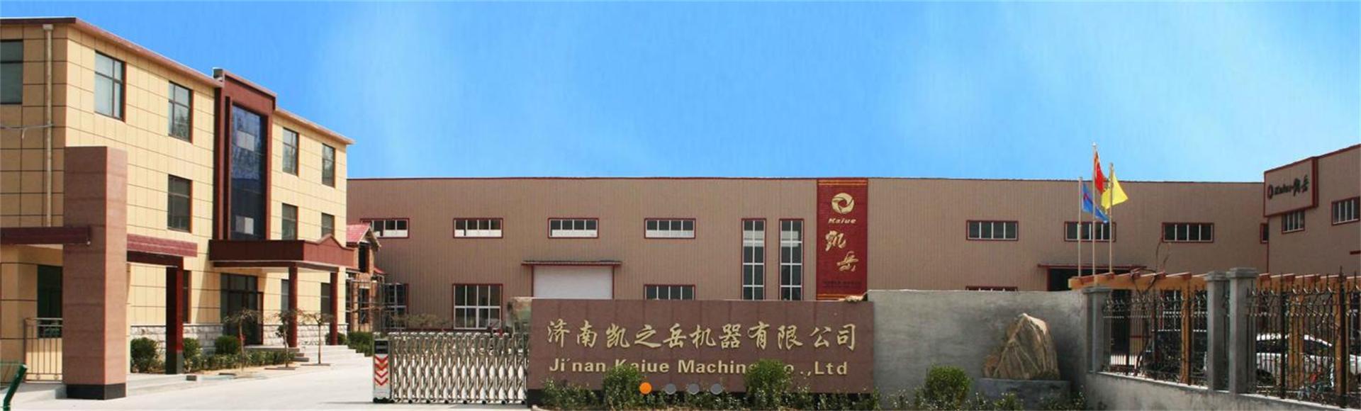 123工厂大门.JPG