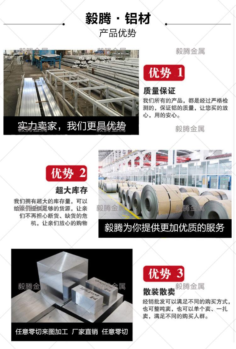 六角铝棒2017进口铝合金硬度