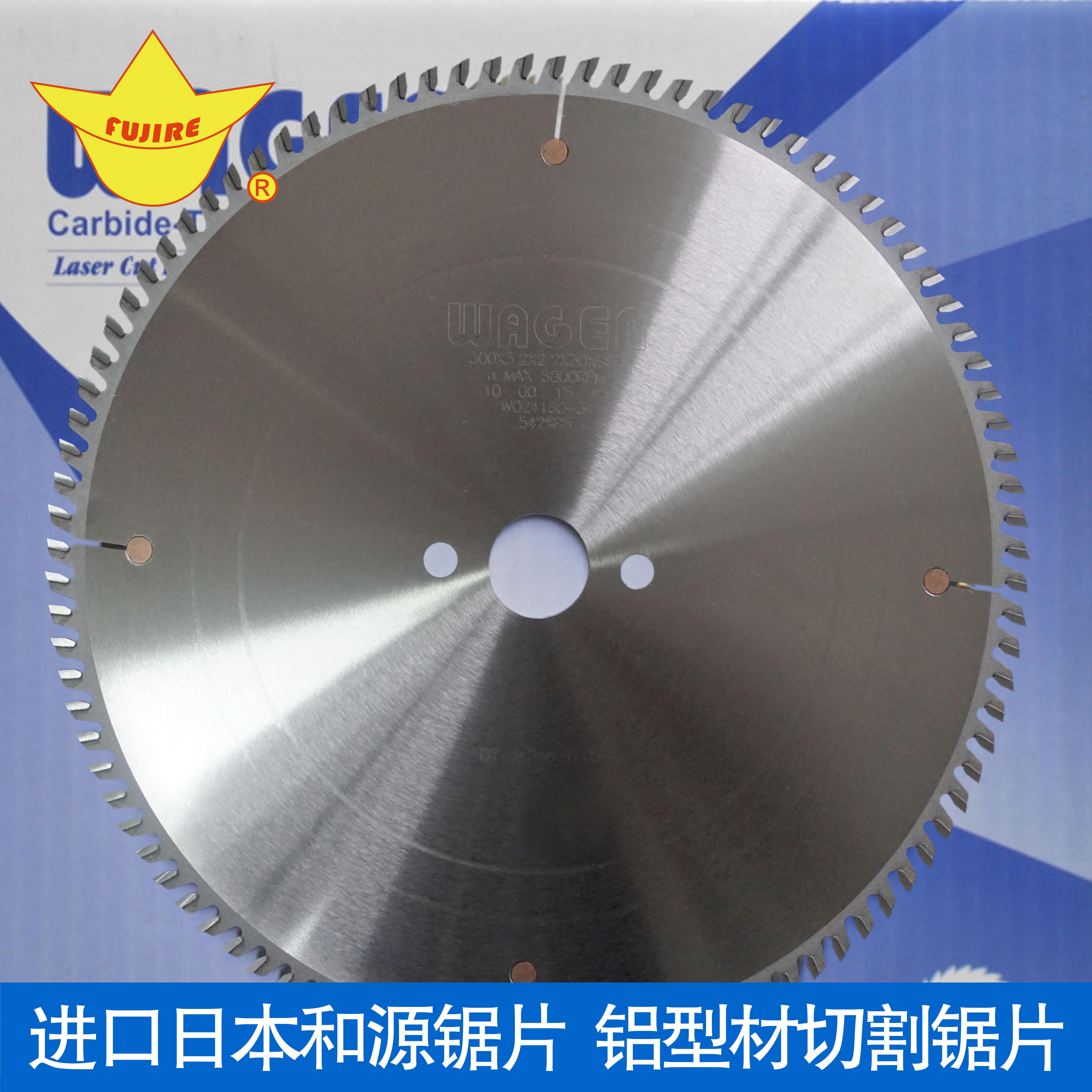 铝型材切割锯片-1.jpg