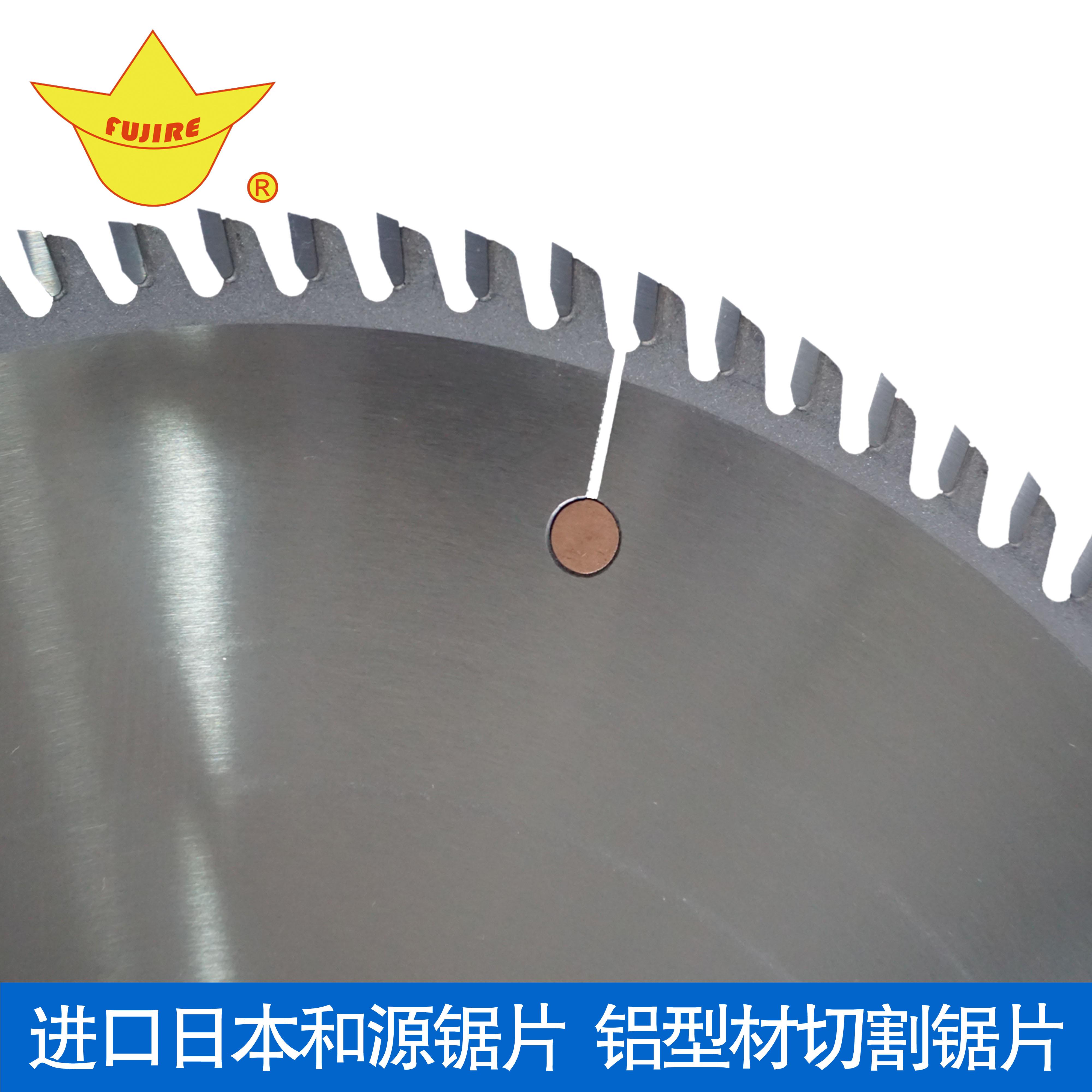 铝型材切割锯片.jpg