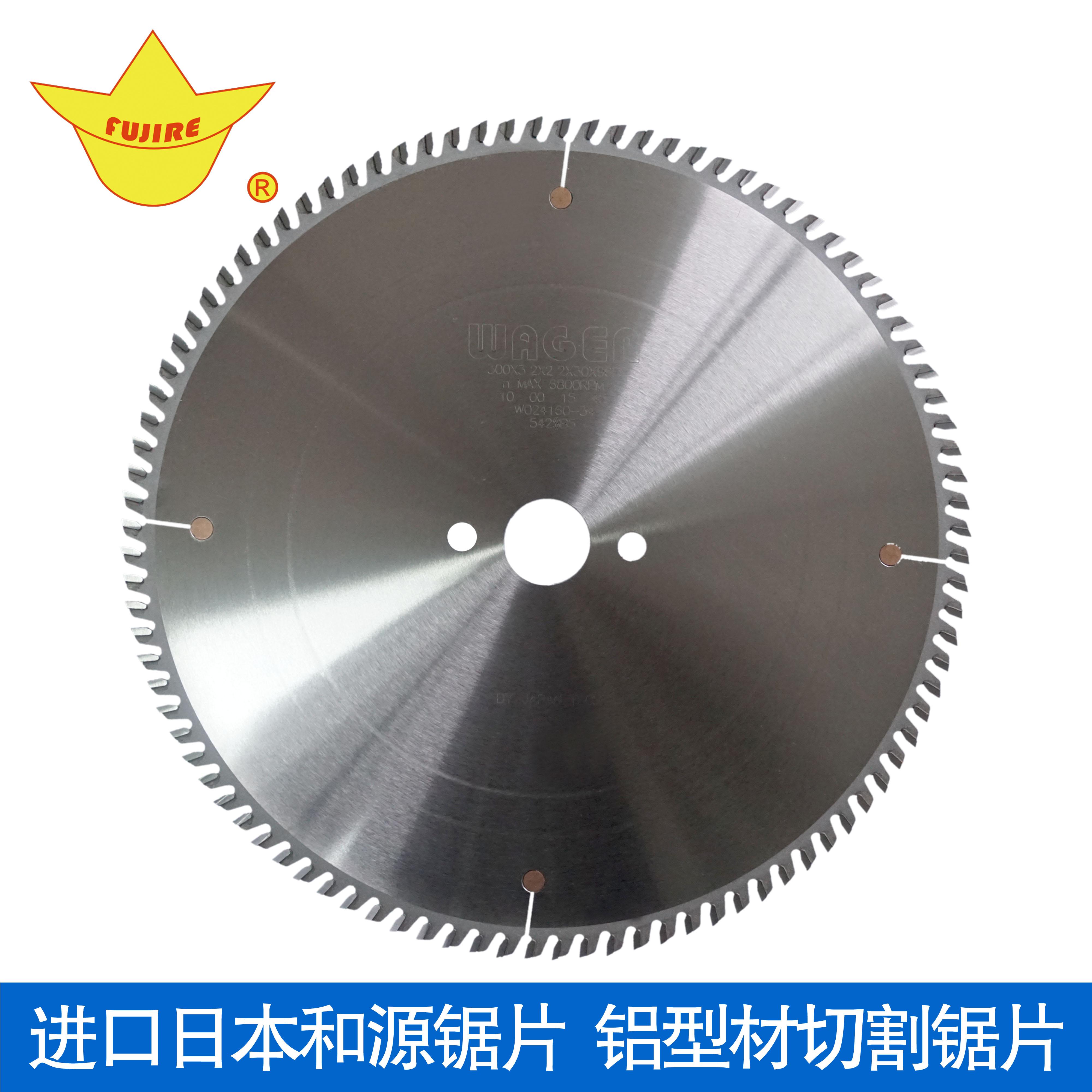 铝型材切割锯片-2.jpg
