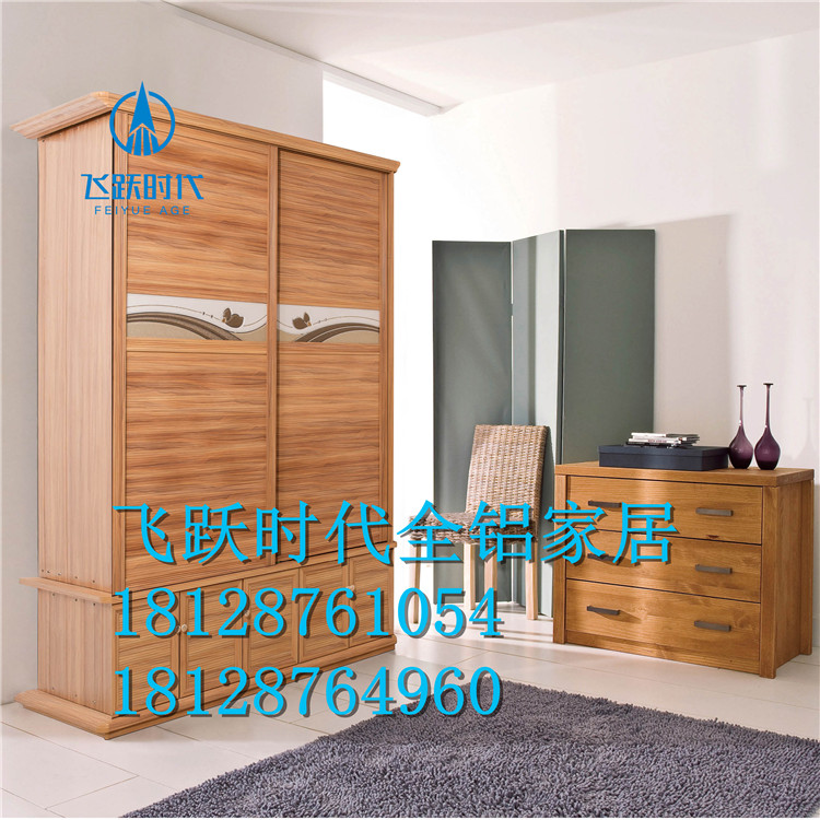全铝衣柜2.jpg