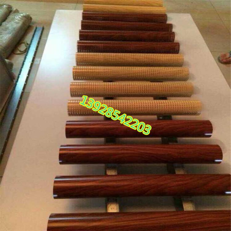 木纹圆管.jpg