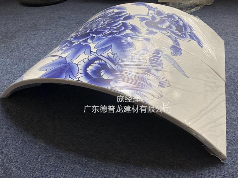 3DUV铝板 26.jpg