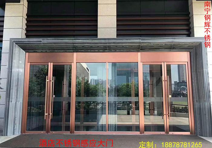 南宁不锈钢电动玻璃门.jpg