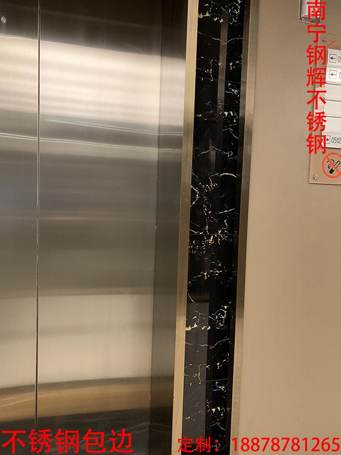 南宁不锈钢门套6.jpg