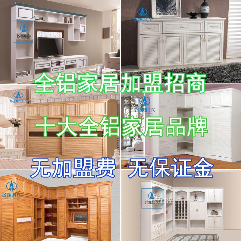 全铝家具拼板整板铝材生产成批出售厂家 (3).jpg