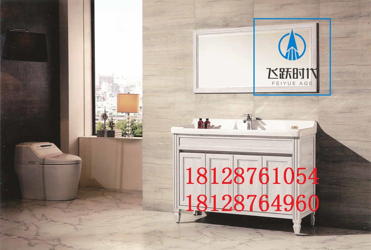 铝合金家具铝材型材生产成批出售厂家 (15).jpg