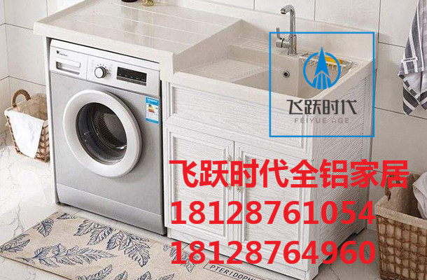 铝合金家具铝材成批出售厂家 (13).jpg