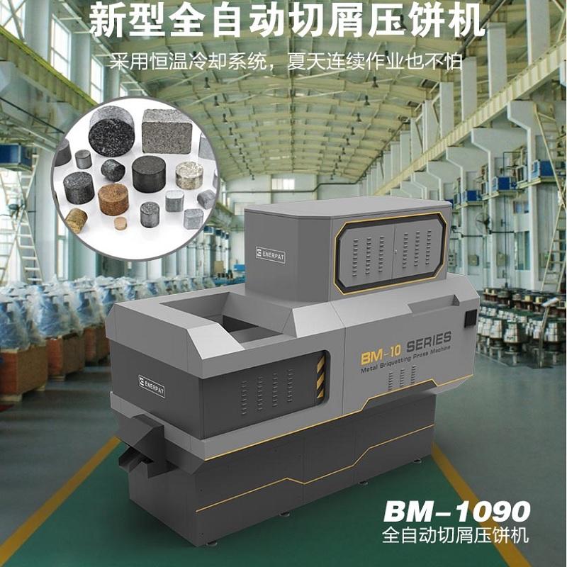 BM1090.jpg