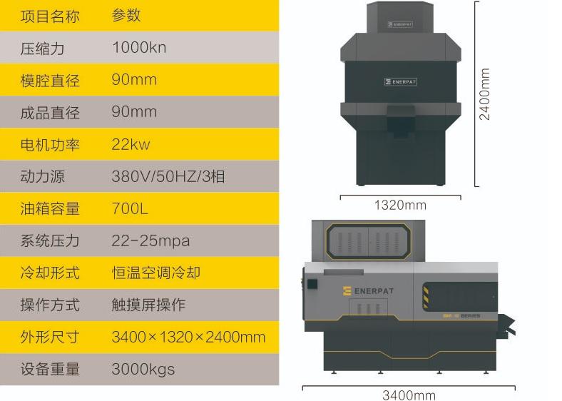 bm1090-1.jpg