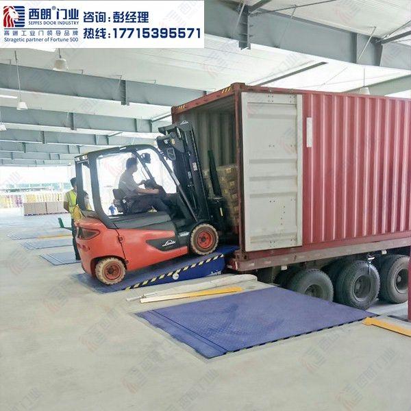 南通液压式卸货平台