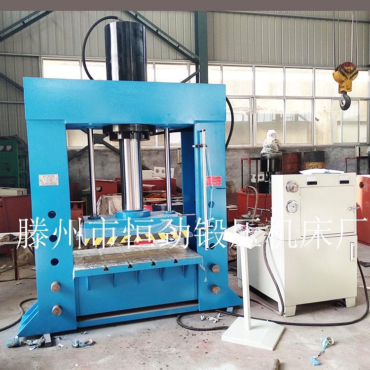 可移动台面油压机400吨金属配件压装龙门液压机