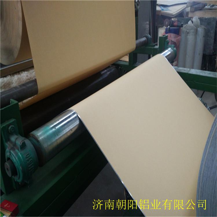 防潮牛皮纸铝卷生产厂家.jpg