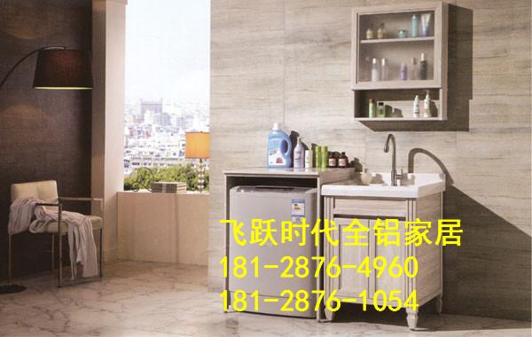 佛山铝家具材料生产厂家成批出售 (7).jpg