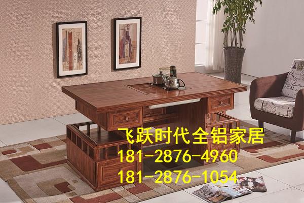 佛山铝家具材料生产厂家成批出售 (48).jpg