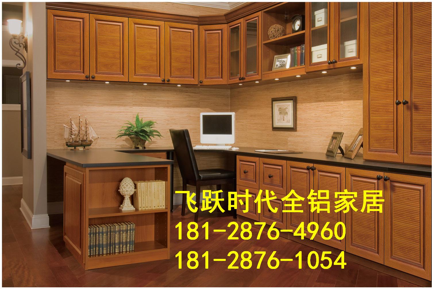 佛山铝家具材料生产厂家成批出售 (3)_副本.jpg
