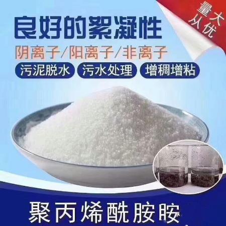 复件 聚丙烯酰胺17.jpg
