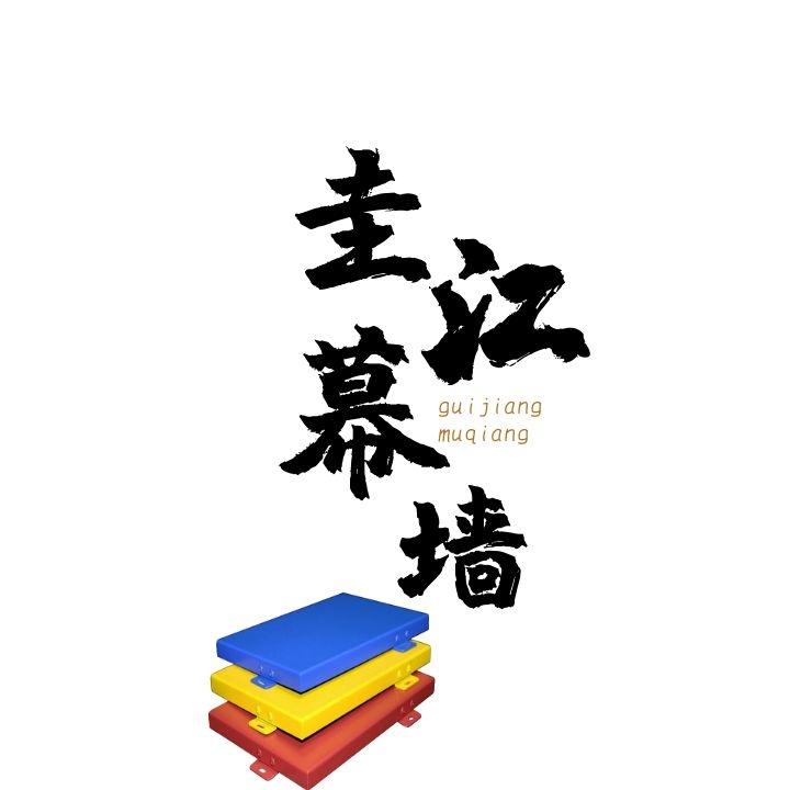 寰�淇″�剧��_20200328194618.jpg