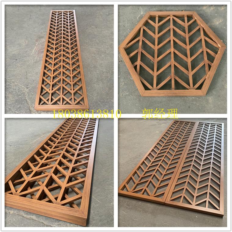 木纹铝花格1.jpg