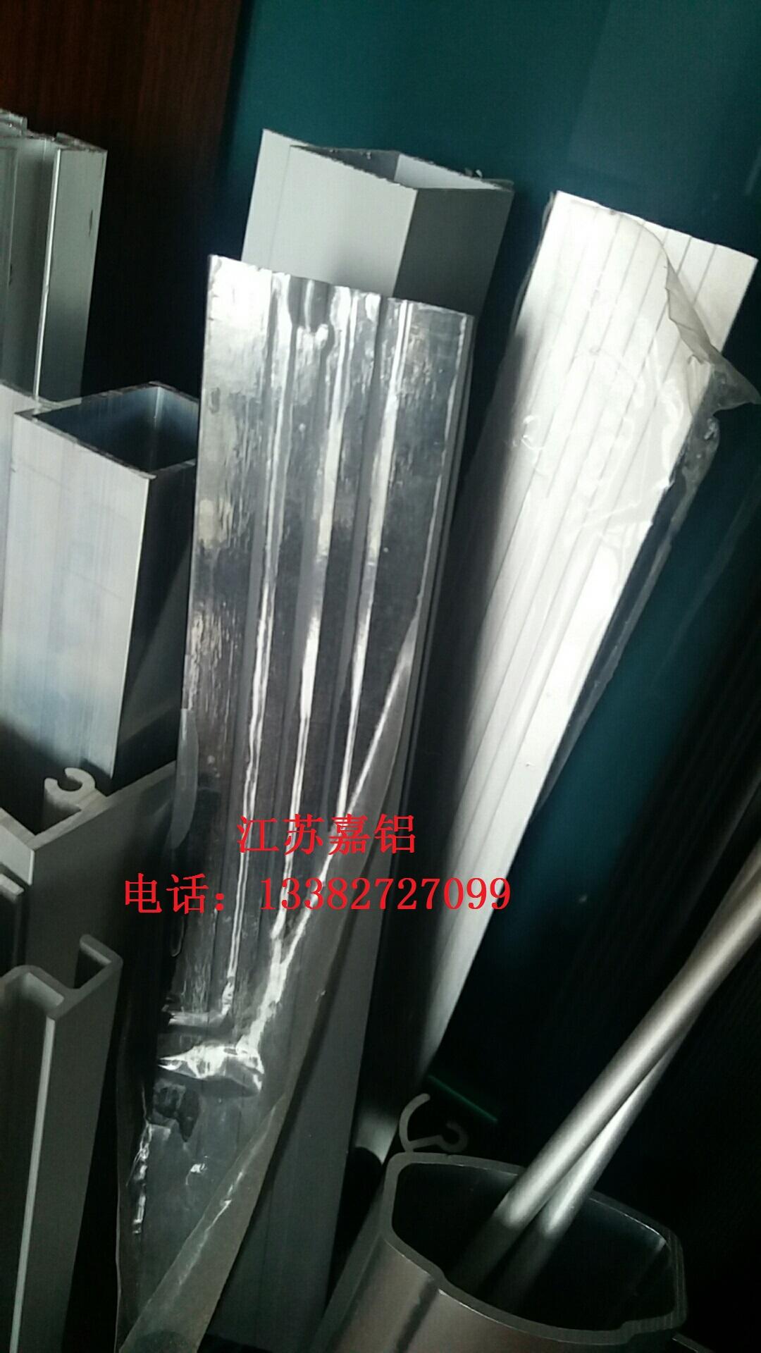 光伏太阳能边框铝型材厂家直销