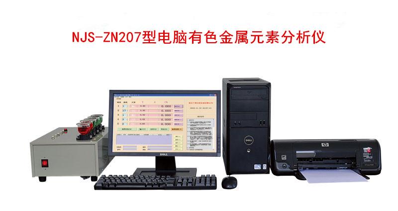 NJS-ZN207.jpg