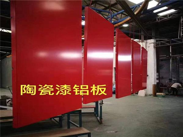 幕墙铝单板  铝单板厂家专业生产