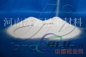 大量提供高温氧化铝12